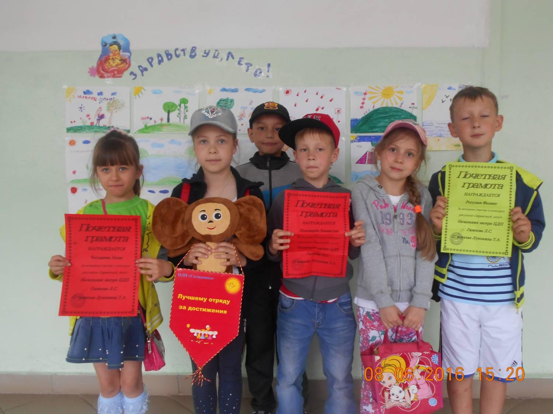 Сценарий дня россии в школьном лагере